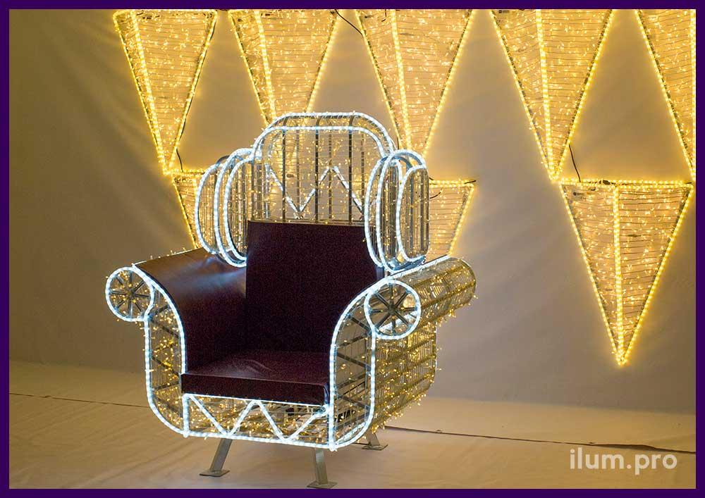 Фотозона с светящимся креслом в интерьер на Новый год