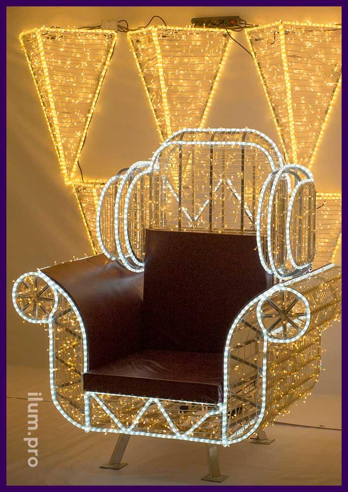 Светодиодное кресло из гирлянд для украшения на Новый год