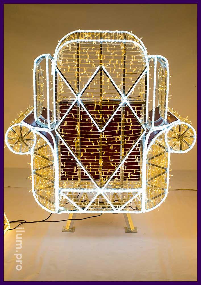 Светящийся арт-объект кресло для украшения улицы