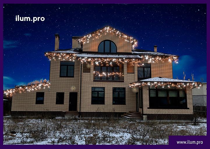 Дизайн-проект подсветки частного дома светодиодными гирляндами