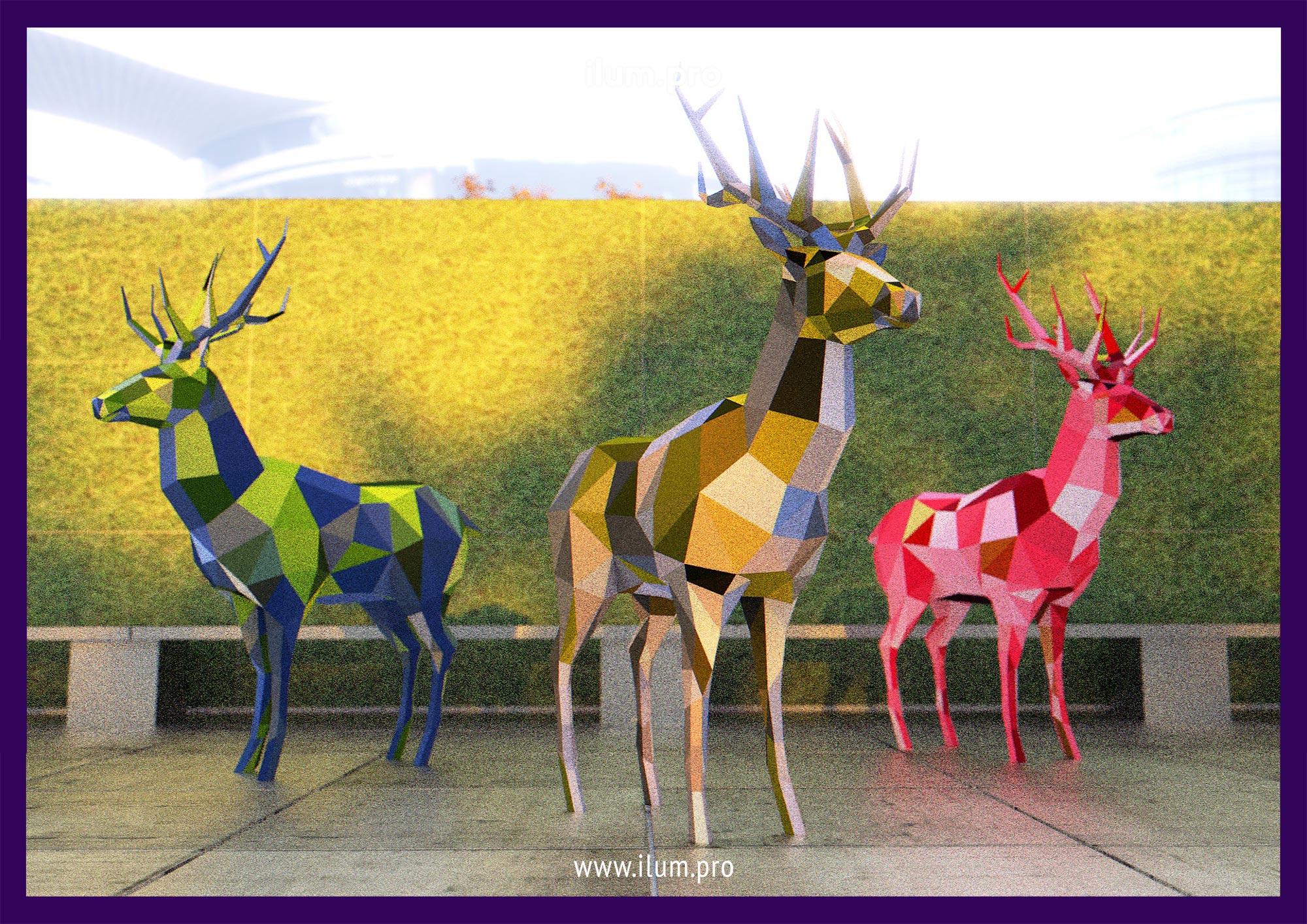 Разноцветные олени в низкополигональном стиле