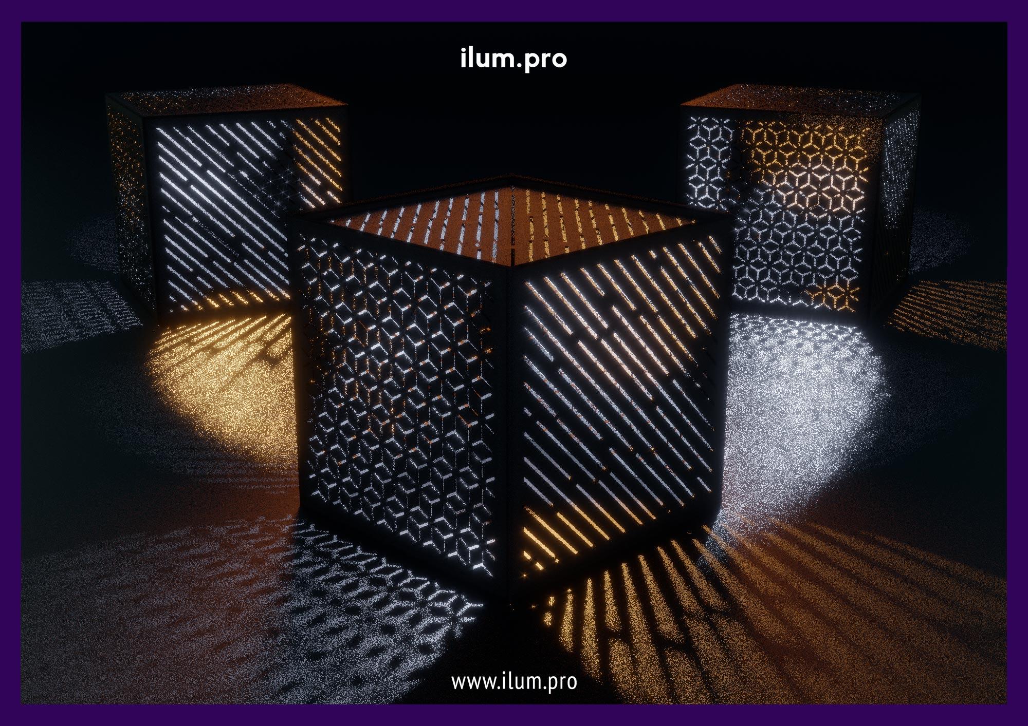 Куб с отверстиями и подсветкой серез щели
