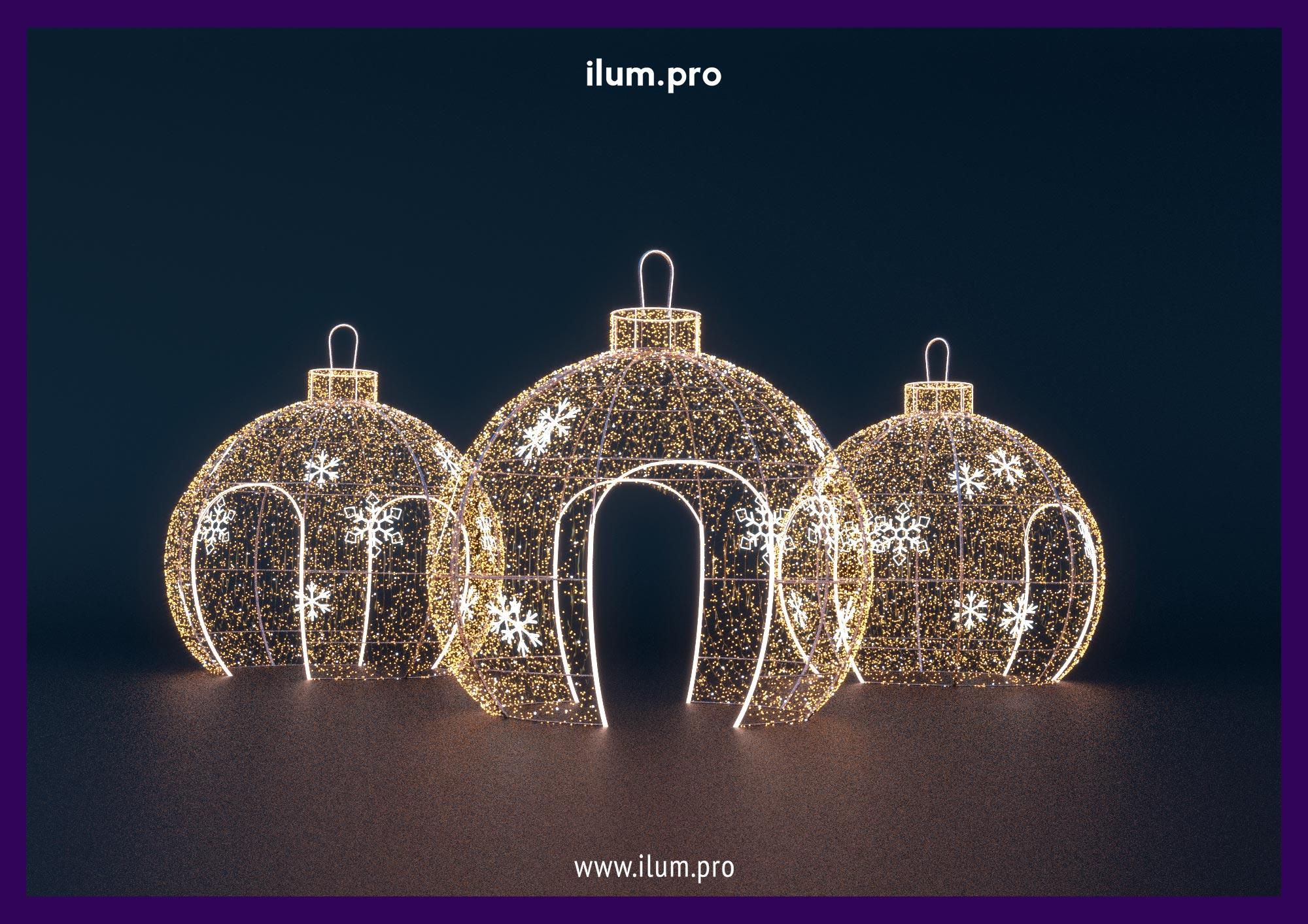 Световые шары диаметром 6 метров с гирляндами