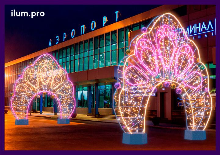 Световые арки в народном стиле для украшения территории аэропорта