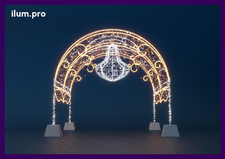 Праздничная декоративная арка с подсветкой