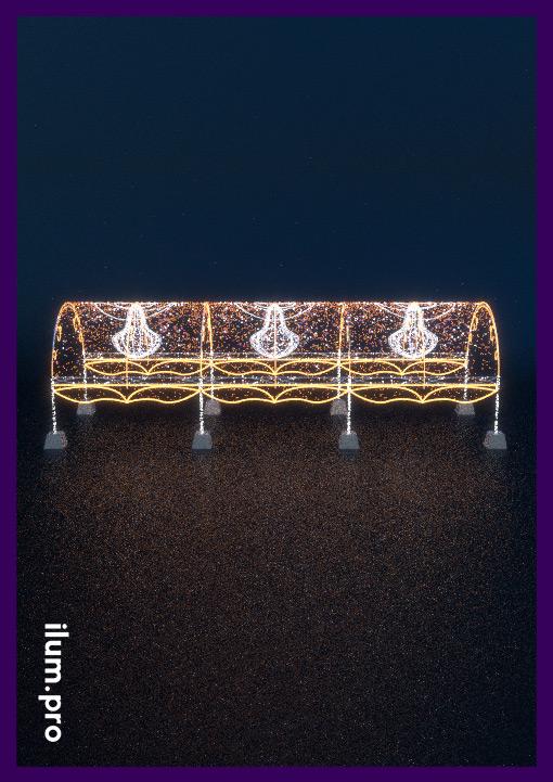 Светодиодный тоннель из арок с гирляндами и люстрами