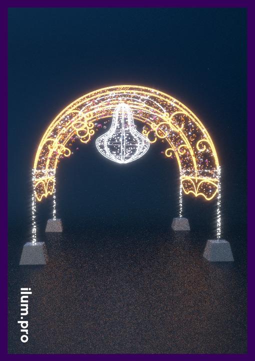 Световой тоннель из светодиодных арок с гирляндами и ёлочными шарами