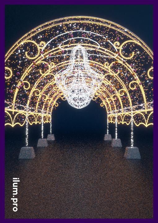 Световой тоннель из нескольких секций для украшения города на праздники