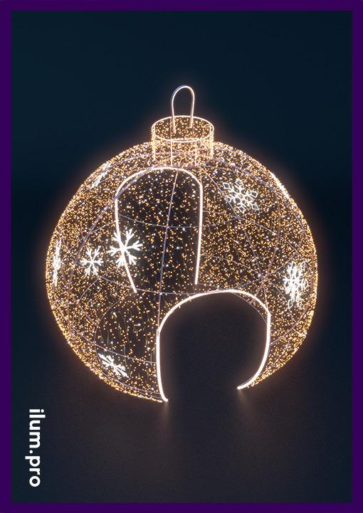 Гигантский новогодний шар для украшения города