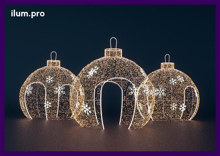 Три больших светящихся арки-шара для украшения города