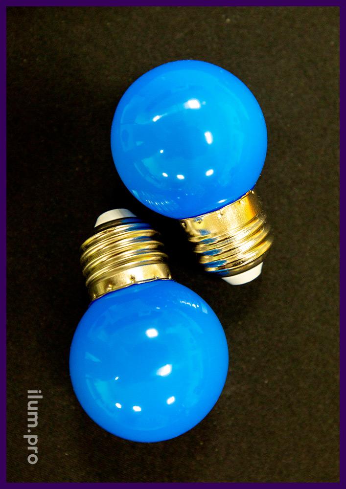 Лампочки светодиодные для белтлайта