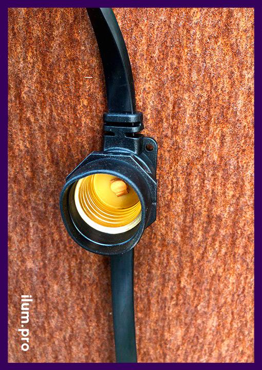 Патрон уличной гирлянды белтлайт с резиновым уплотнителем