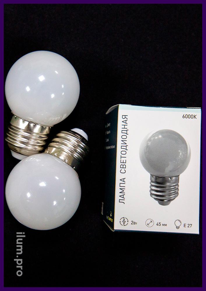 Лампочки разных цветов для светодиодного белтлайта