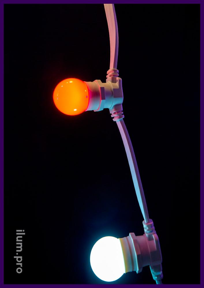 Лампочка для гирлянды Белт-лайт разноцветная