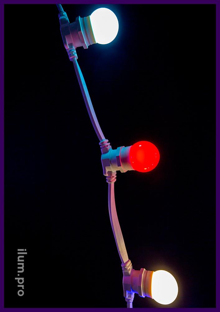 Светодиодные лампы Е27 для белтлайта