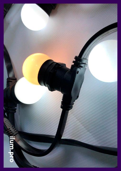 Лампы светодиодные для гирлянды белтлайт белые и тёпло-белые