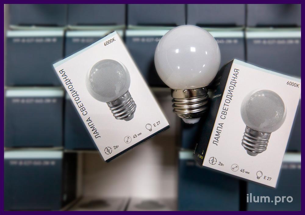 Светодиодные лампы Е27 для гирлянды белт лайт