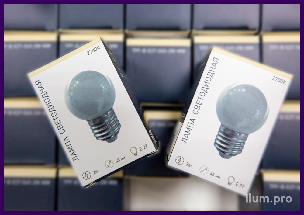 Пластиковая лампочка для гирлянды на резиновом проводе