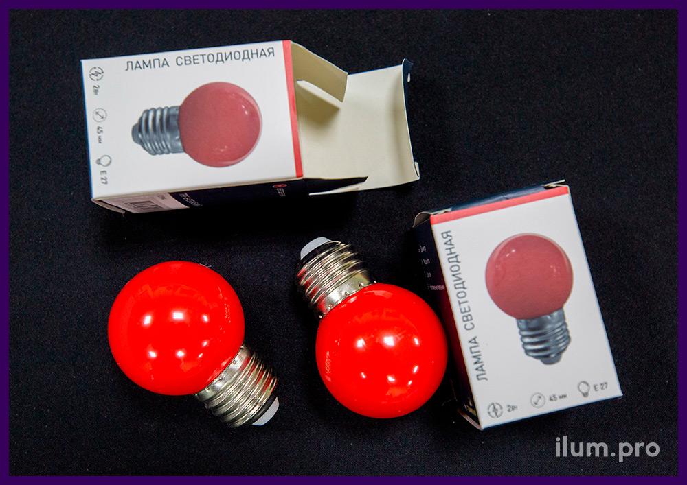 Светодиодные лампочки разных цветов для светодиодного белтлайта