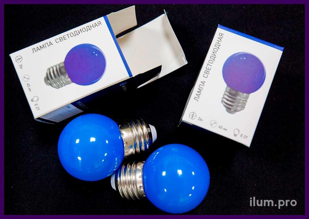 Коробка с лампочками для светодиодного белтлайта разных цветов