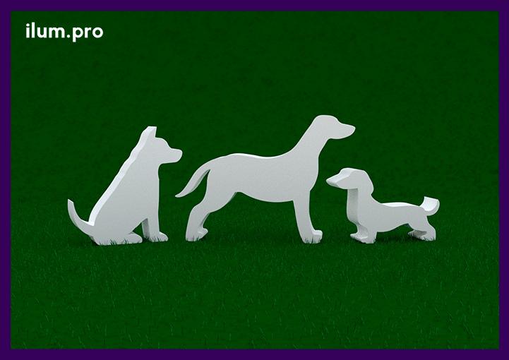 Три стальных собаки для украшения парка и сада