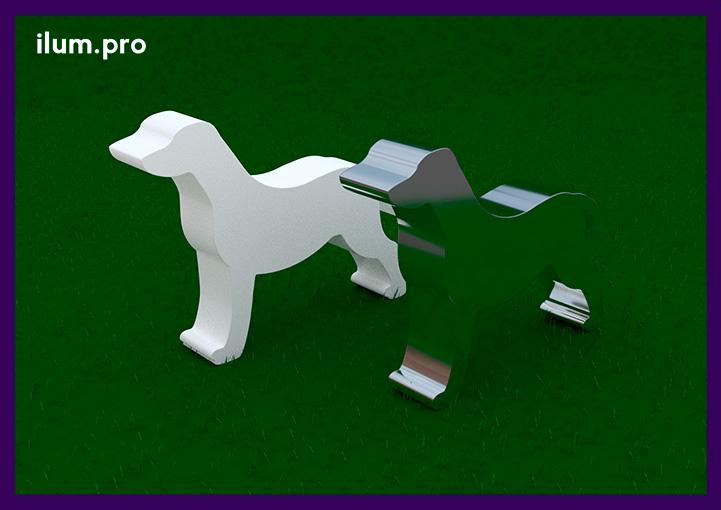 Металлические собаки белого цвета и из нержавеющей стали