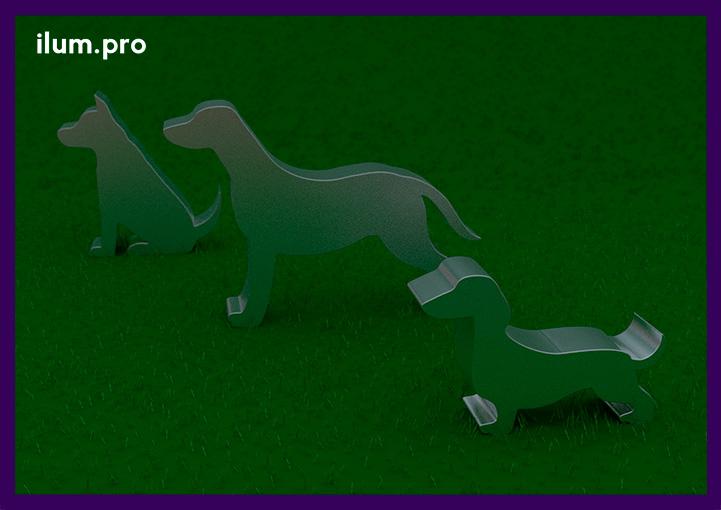 Три алюминиевые собаки для парка и сада, ландшафтные скульптуры