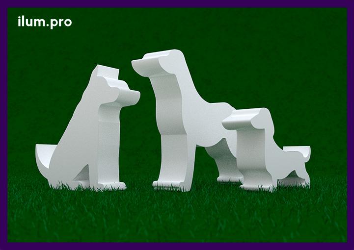 Три металлические собаки для украшения парков