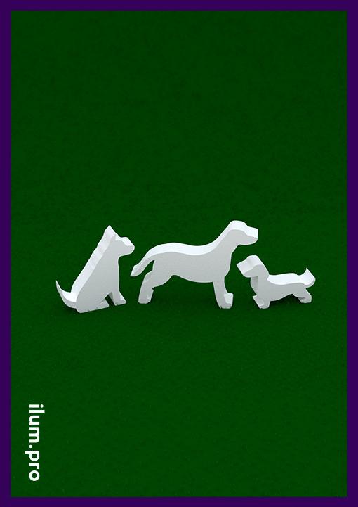 Три металлические собаки для украшения парка или сада