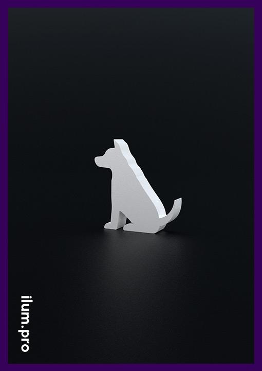 Фигура сидящей собаки для парка из металла
