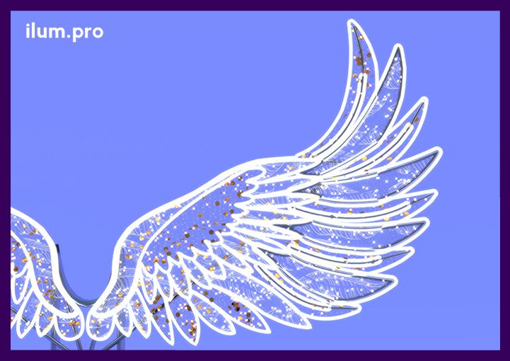 Светодиодные крылья - фотозона на праздник
