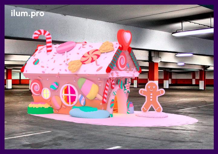Пряничный дом с человечком для детей в ТЦ