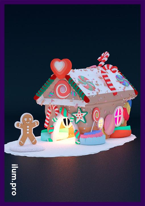 Разноцветный пряничный домик с человечком - фотозона для ТЦ