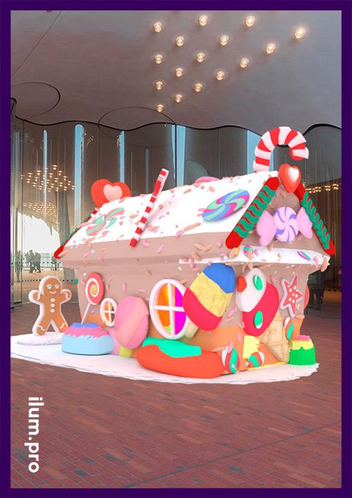 Интерьерный пряничный дом с конфетами