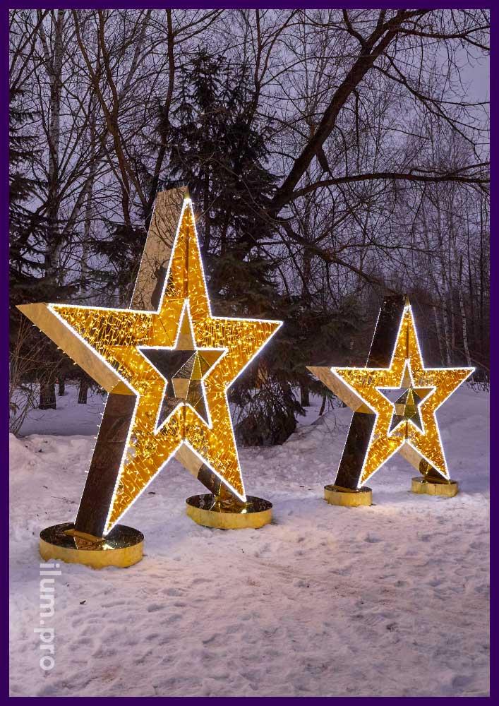 Светодиодные звёзды разного размера с гирляндами