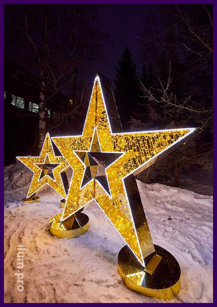 Светодиодные звёзды с гирляндами на Новый год