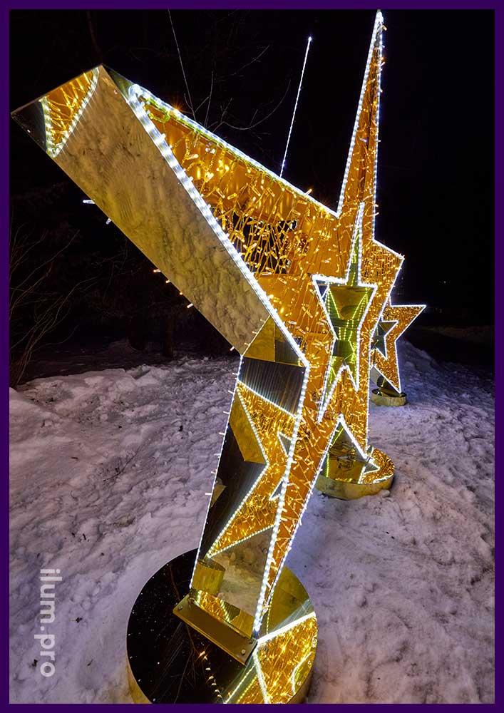 Новогодняя фотозона с золотыми звёздами