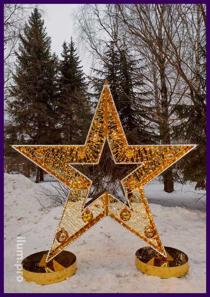 Золотая светодиодная звезда с гирляндами
