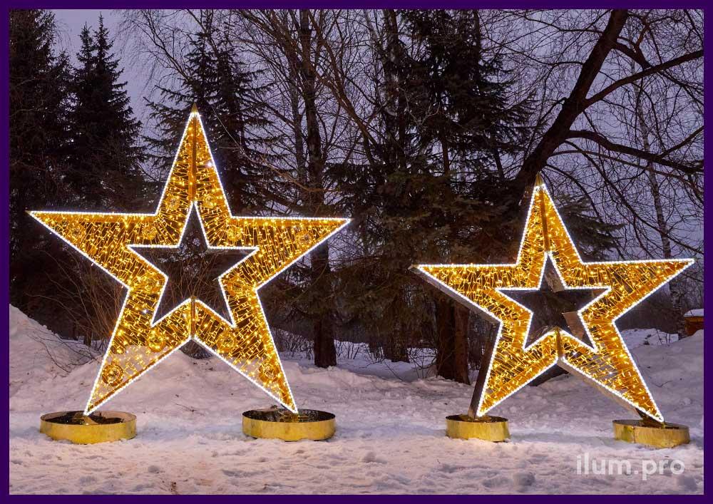 Звёзды золотые для украшения интерьера торгового центра
