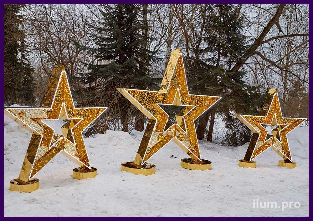 Яркие светодиодные звёзды с зеркальным пластиком и гирляндами
