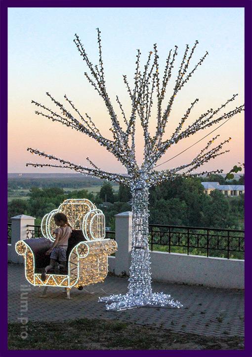 Кресло светодиодное и дерево из алюминия с подсветкой гирляндами