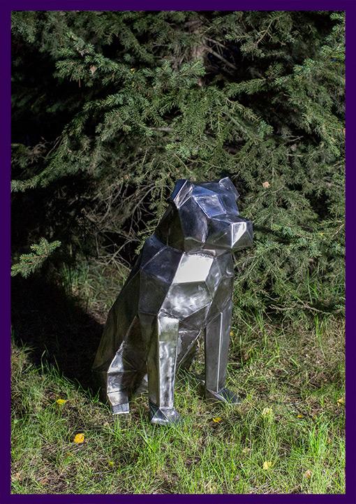 Собака нержавеющая для украшения лофта или улицы
