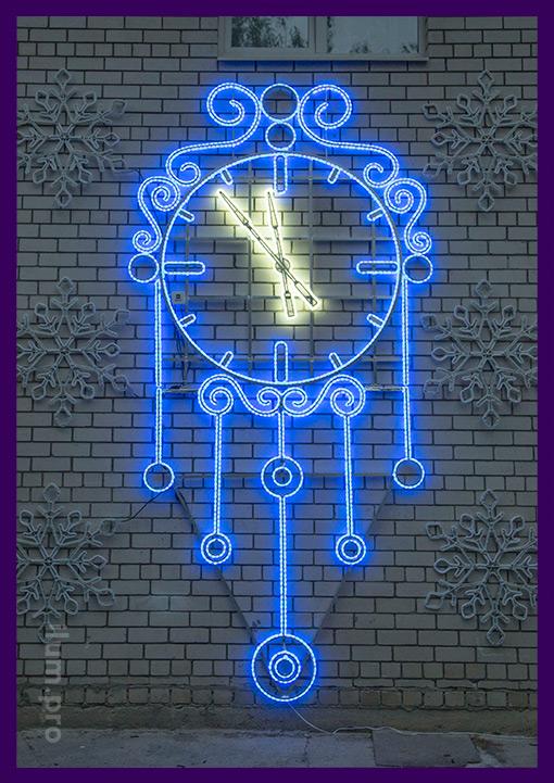 Консоль световая часы на стене с дюралайтом