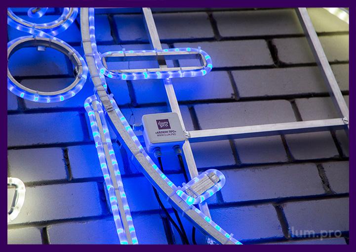 Дюралайт светодиодный на консолях на Новый год