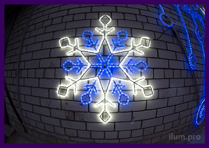 Сине-белая светодиодная снежинка из дюралайта и металла
