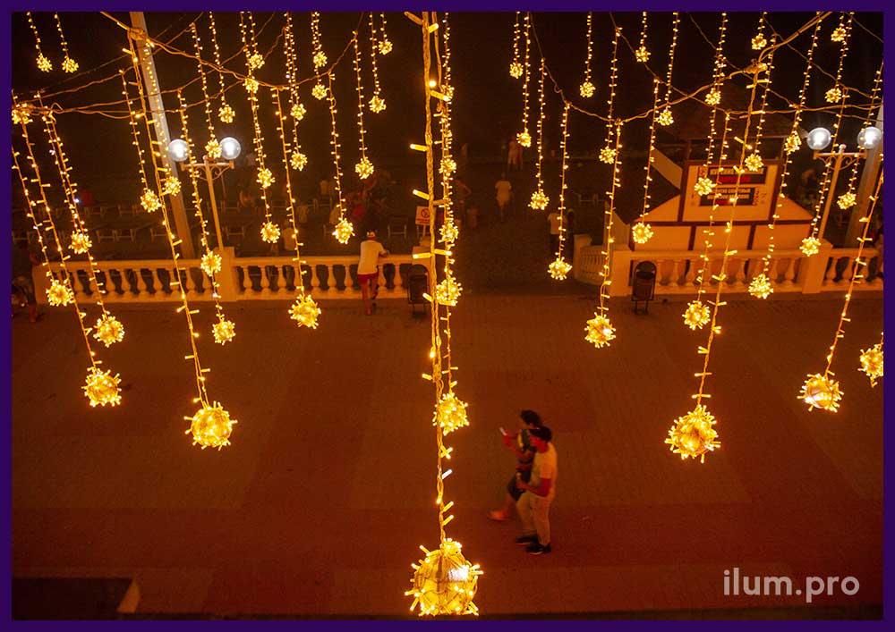 Светодиодное украшение улицы гирляндами звёздное небо с шарами