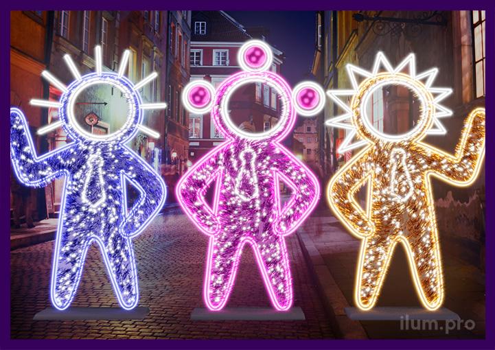 Фотозона светодиодная для украшения города в виде человечков с подсветкой