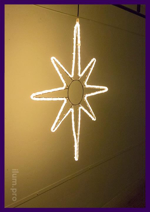 Светящиеся звёзды из дюралайта для деревьев