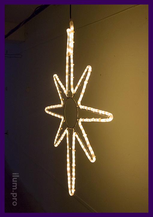 Звезда светящаяся из дюралайта, как в Рязани