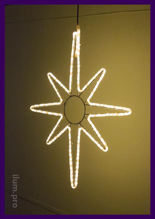 Светящаяся звезда из матового дюралайта тёпло-белого цвета